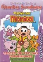 Turma da Mônica - Cascão no País das Torneirinhas - Poster / Capa / Cartaz - Oficial 1