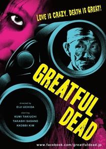 Greatful Dead - Poster / Capa / Cartaz - Oficial 1