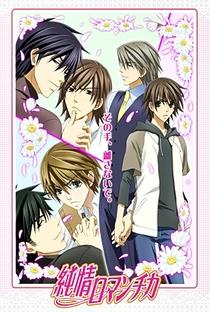 Junjou Romantica (1ª Temporada) - Poster / Capa / Cartaz - Oficial 7