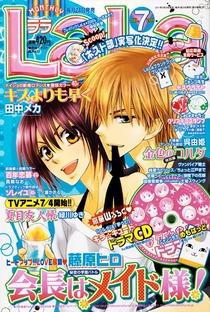 Kaichou wa Maid-sama!: LaLa Special - Poster / Capa / Cartaz - Oficial 1