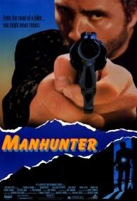 Caçador de Assassinos - Poster / Capa / Cartaz - Oficial 2