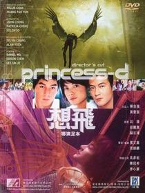 Princess D - Poster / Capa / Cartaz - Oficial 2