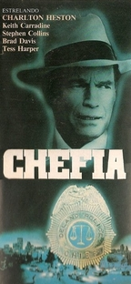 Chefia - Poster / Capa / Cartaz - Oficial 2