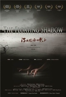The Floating Shadow (The Floating Shadow)