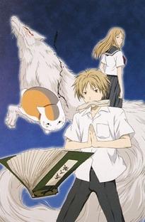 Natsume Yuujinchou (1ª Temporada) - Poster / Capa / Cartaz - Oficial 9