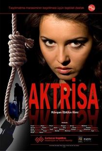 A Atriz - Poster / Capa / Cartaz - Oficial 1