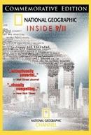 Inside 9/11 (Inside 9/11)