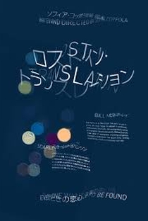 Encontros e Desencontros - Poster / Capa / Cartaz - Oficial 39