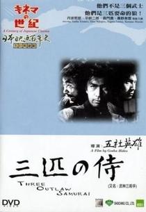 Três Samurais Fora da Lei - Poster / Capa / Cartaz - Oficial 3