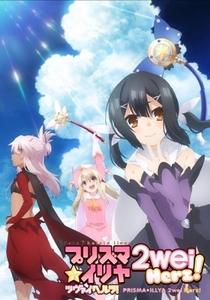 Fate/kaleid liner Prisma☆Illya 2wei Herz! - Poster / Capa / Cartaz - Oficial 1