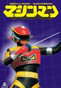 Máscara Nebulosa Machineman - Poster / Capa / Cartaz - Oficial 2