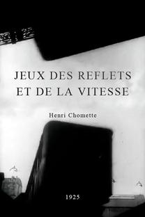 Jeux Des Reflets Et De La Vitesse - Poster / Capa / Cartaz - Oficial 1