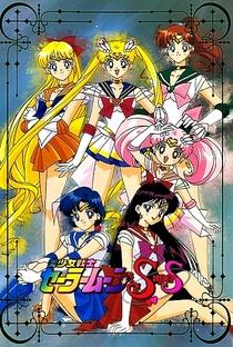 Sailor Moon (4ª Temporada) - Poster / Capa / Cartaz - Oficial 1