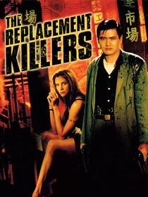 Assassinos Substitutos - Poster / Capa / Cartaz - Oficial 6