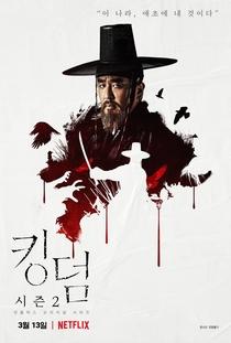 Kingdom (2ª Temporada) - Poster / Capa / Cartaz - Oficial 15