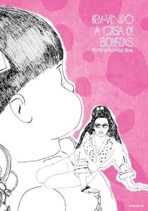 Bem-vindo à Casa de Bonecas - Poster / Capa / Cartaz - Oficial 5