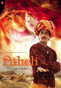Paheli - Poster / Capa / Cartaz - Oficial 1