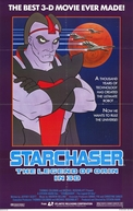 Starchaser: A Lenda de Orin (Starchaser: The Legend of Orin)