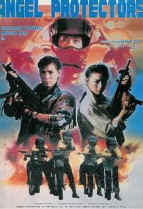 Sob Proteção Policial - Poster / Capa / Cartaz - Oficial 2
