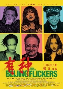 Jovens de Pequim - Poster / Capa / Cartaz - Oficial 1