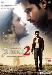 Jannat 2 - Poster / Capa / Cartaz - Oficial 3