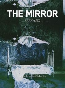 O Espelho - Poster / Capa / Cartaz - Oficial 3