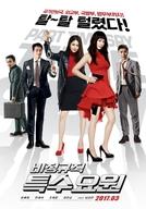 Part-Time Spy (Bijeongkyujik Teuksuyowon)