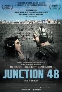 Junction 48 - Poster / Capa / Cartaz - Oficial 1