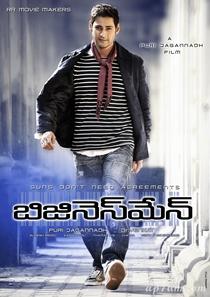 Business Man - Poster / Capa / Cartaz - Oficial 4