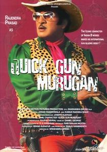 Quick Gun Murugun: As Desventuras de um Cowboy Indiano - Poster / Capa / Cartaz - Oficial 1