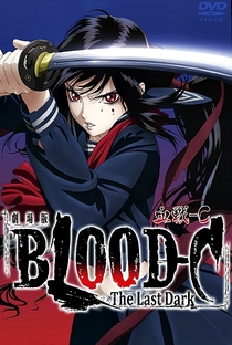 Blood-C: The Last Dark - Poster / Capa / Cartaz - Oficial 6