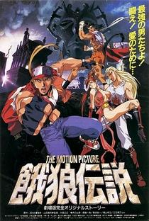 Fatal Fury 3: A Fúria - Poster / Capa / Cartaz - Oficial 2