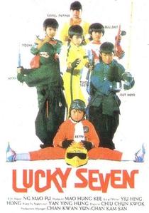 Os 7 Ninjas Kids - Poster / Capa / Cartaz - Oficial 1