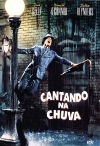Cantando na Chuva - Poster / Capa / Cartaz - Oficial 2