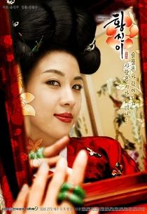 Hwang Jin Yi - Poster / Capa / Cartaz - Oficial 1