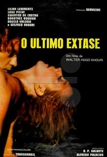 O Último Êxtase - Poster / Capa / Cartaz - Oficial 1