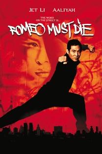Romeu Tem Que Morrer - Poster / Capa / Cartaz - Oficial 4