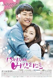 Secret Love - Poster / Capa / Cartaz - Oficial 13