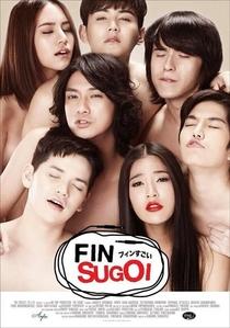 Fin Sugoi - Poster / Capa / Cartaz - Oficial 1