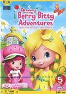 Moranguinho: Aventuras em Tutti Frutti (1ª Temporada) (Strawberry Shortcake's Berry Bitty Adventures (Season 1))