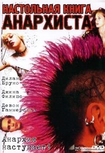 O Livro de Receita Anarquista - Poster / Capa / Cartaz - Oficial 3