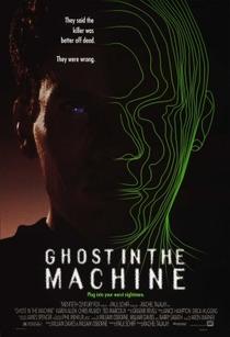 O Fantasma da Máquina - Poster / Capa / Cartaz - Oficial 1