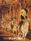 Tekkamen o Oue: D'Artagnan Monogatari Yori (Tekkamen o Oue: D'Artagnan Monogatari Yori)