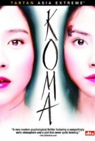 Koma - Poster / Capa / Cartaz - Oficial 2