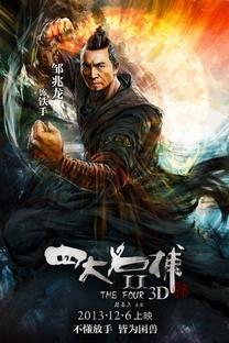 Os Quatro 2: Reino Sem Lei - Poster / Capa / Cartaz - Oficial 9