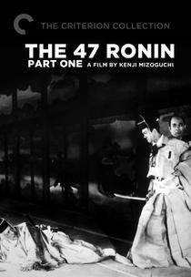 A Vingança dos 47 Ronin - Poster / Capa / Cartaz - Oficial 1
