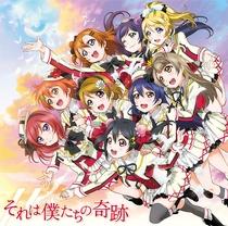 love live school idol project II - Poster / Capa / Cartaz - Oficial 1