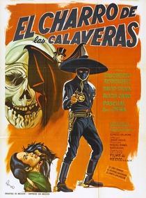 El Charro de las Calaveras - Poster / Capa / Cartaz - Oficial 1
