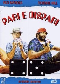 Par ou Ímpar - Poster / Capa / Cartaz - Oficial 1