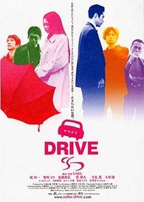Drive - Poster / Capa / Cartaz - Oficial 1